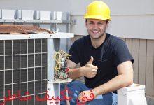 Photo of فني تكييف الكويت   98072271