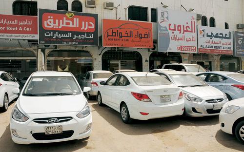 مكتب تأجير سيارات الكويت